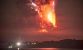 Explosión Volcán Carbuco